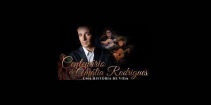 """Reguengos ComVida no Verão apresenta espetáculo """"Centenário de Amália Rodrigues – Uma história de vida"""""""